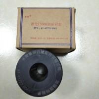 陕汽德龙F3000钢板衬套原厂配件