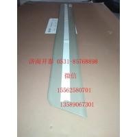 810W62930-0170 右杂物盒底板