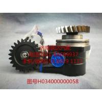 福田欧曼原厂转向油泵、助力泵H034000000058