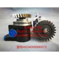 福田欧曼液压转向油泵、助力泵H034000000073