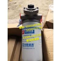 玉柴 柴油预滤器