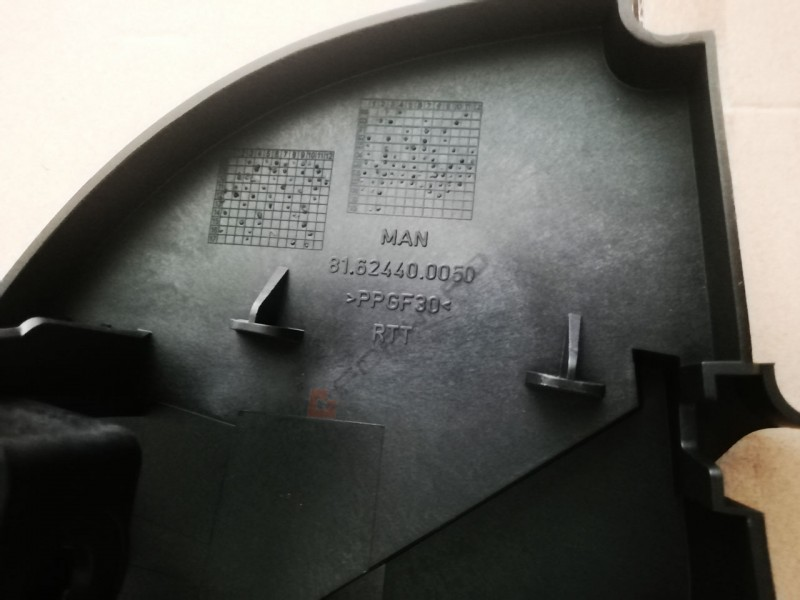 81.62440-0050 MAN  TGA 右侧紧固支架/81.62440-0050