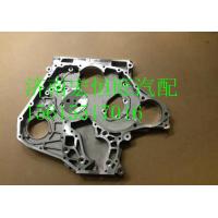 080V01304-0071重汽MC07发动机齿轮室