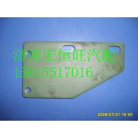 VG1540080027重汽发动机滤清器支架