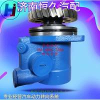 DZ97319470213大液转向泵