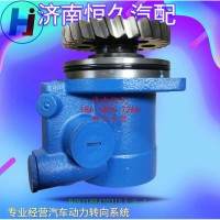DZ97189470215大液转向泵