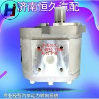 C-D52-000-07-B--QC2516-D14齿轮泵