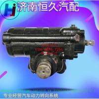 3401010V43220035210081C-3动力转向器