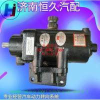 3401010CD0B13401CD010B1XH动力转向器