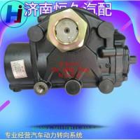 GY120EX-3411TFW111-010罡阳动力转向器