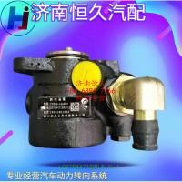 LG9704471095秦川转向泵