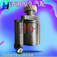 DZ9100130011转向泵