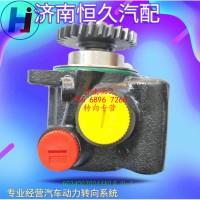 G0340030044A0转向泵