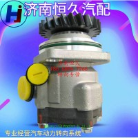 WG9925470037转向泵