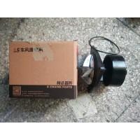 C4934058水泵