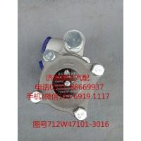 重汽曼发动机液压转向油泵、助力泵712W47101-3016