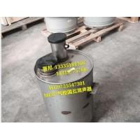 MC07发动机  气控国Ⅳ消声器