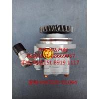 一汽解放液压转向油泵、助力泵3407020-DL064