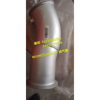 豪沃T7H天然气 排气管