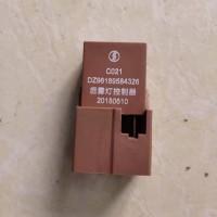 陕汽重卡后雾灯控制器DZ96189584326