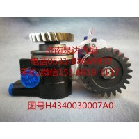 福田欧曼液压转向油泵、助力泵H4340030007A0