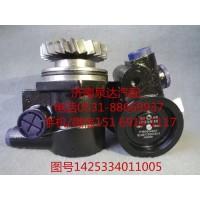 福田欧曼液压转向油泵、助力泵1425334011005