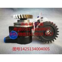 福田欧曼液压转向油泵、助力泵1425134004005