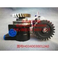 福田欧曼液压转向油泵、助力泵H0340030012A0