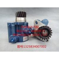 福田欧曼液压转向油泵、助力泵1325834007002