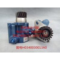 福田欧曼液压转向油泵、助力泵H0340030013A0