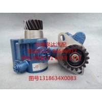 福田欧曼液压转向油泵、助力泵1318634X0083