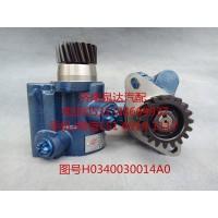 福田欧曼液压转向油泵、助力泵H0340030014A0