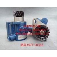 潍柴液压转向油泵、助力泵3407-00362