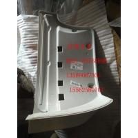 810W41610-5578保险杠右上装饰板总成 汕德卡配件
