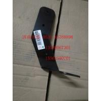 WG9925954006左侧标志灯支架 汕德卡配件