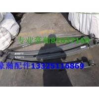 豪瀚钢板豪翰钢板WG952525101