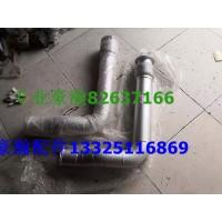 豪瀚排气管 豪豪翰排气管WG9525540431