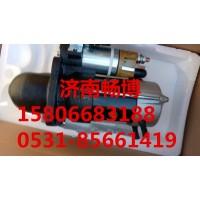东风1118G起动机C4935789