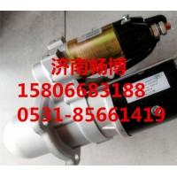 东风EQ2050起动机37C21-08010