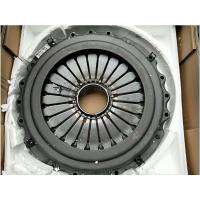 AZ9925160150/-25型离合器压盘/亲人扫码
