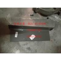 712W42940-4034尾灯防护罩总成 汕德卡配件