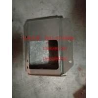 WG9900240211操纵器连接板  汕德卡配件