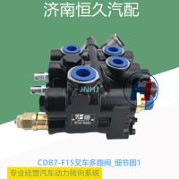 CDB7-F15叉车多路阀