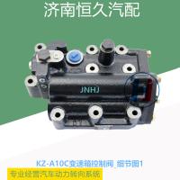 KZ-A10C变速箱控制阀
