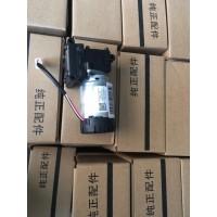 ecofit尿素泵内部电机