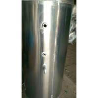 水泥搅拌车水箱水罐