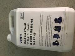 福伊特液力缓速器油3100R002