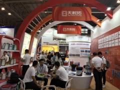 第十五届中国(南京)国际润滑油展览会