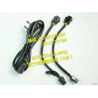 重汽豪沃T5G  欧六电源附加线(6米)