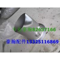 豪瀚排气管尾管 豪瀚配件豪翰配件WG9525541214